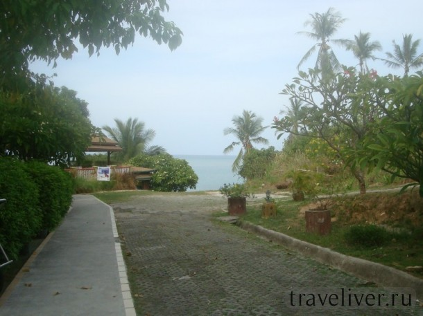 Arayaburi Boutique Resort Samui