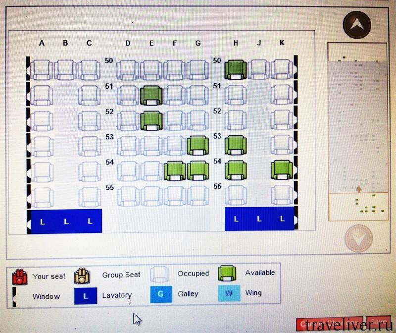 Схема салона самолета Etihad