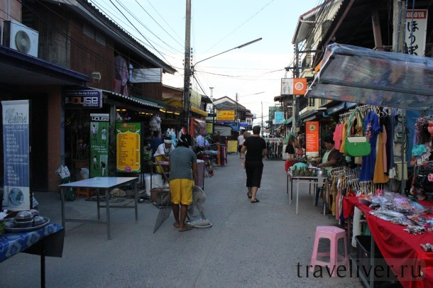 Fisherman's Village Samui