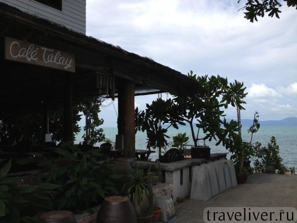 Кафе на пляже Маенам, Самуи