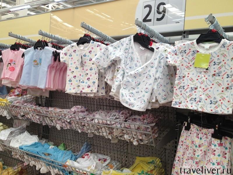 Одежда для новорожденных на Самуи