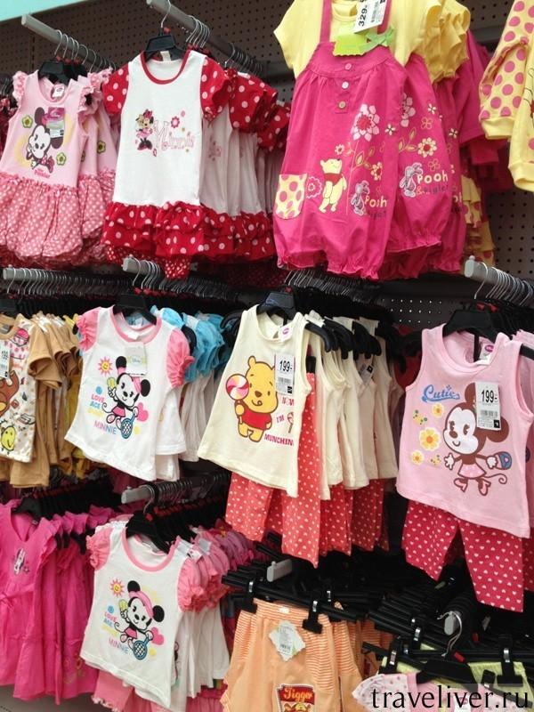детская одежда Самуи