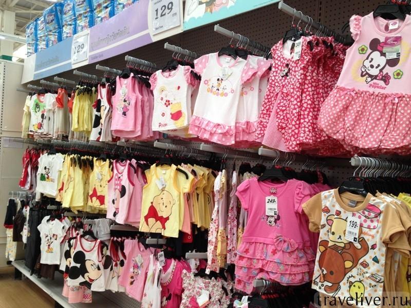 Детская одежда на острове Самуи