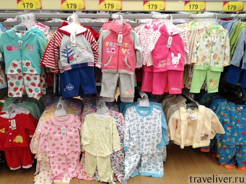 Детская одежда Теско Лотус