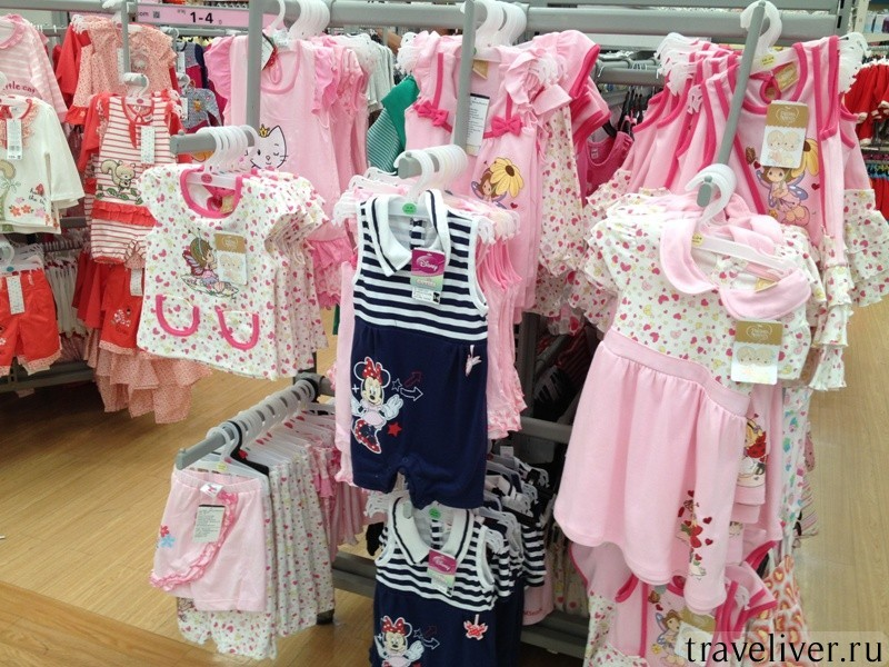 Одежда для детей Самуи