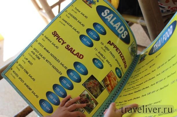 аквапарк на Самуи Coco splash, coco splash samui, cocosplash samui, aquapark koh samui, детский аквапарк на Самуи, аквапарк для детей на самуи