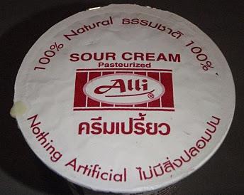 сметана на самуи, где купить сметану на самуи, цена сметана самуи, sour cream samui