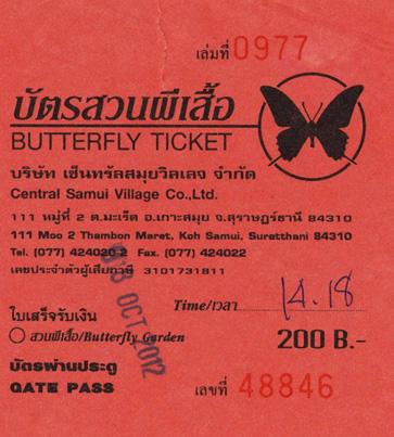 samui butterfly garden, Сад бабочек Самуи