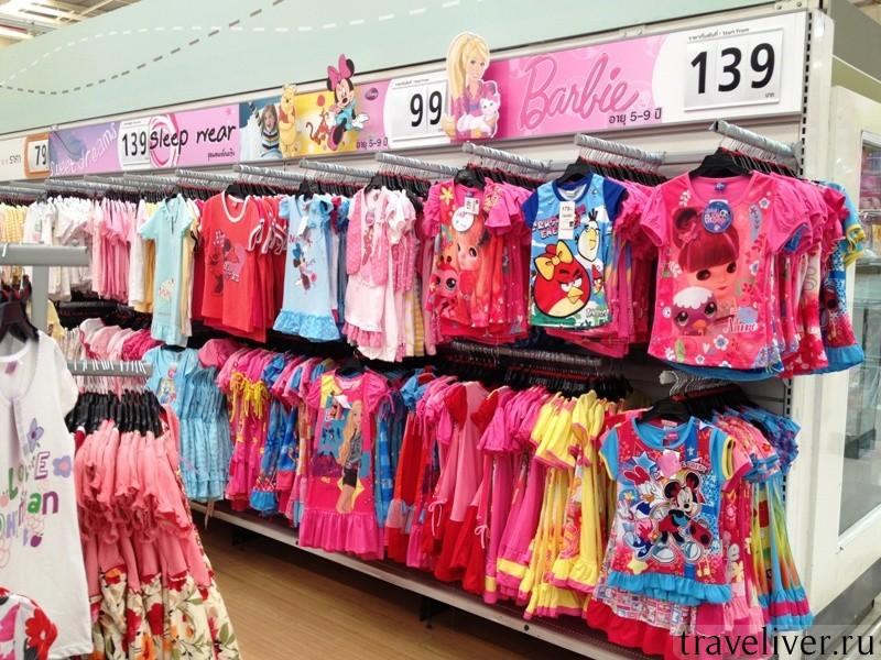 Как заказать детский товар одежду
