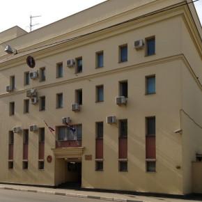 Как мы делали визу или поход в посольство