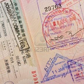 Оформление визы в Таиланд в Москве